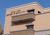 腎・透析センター